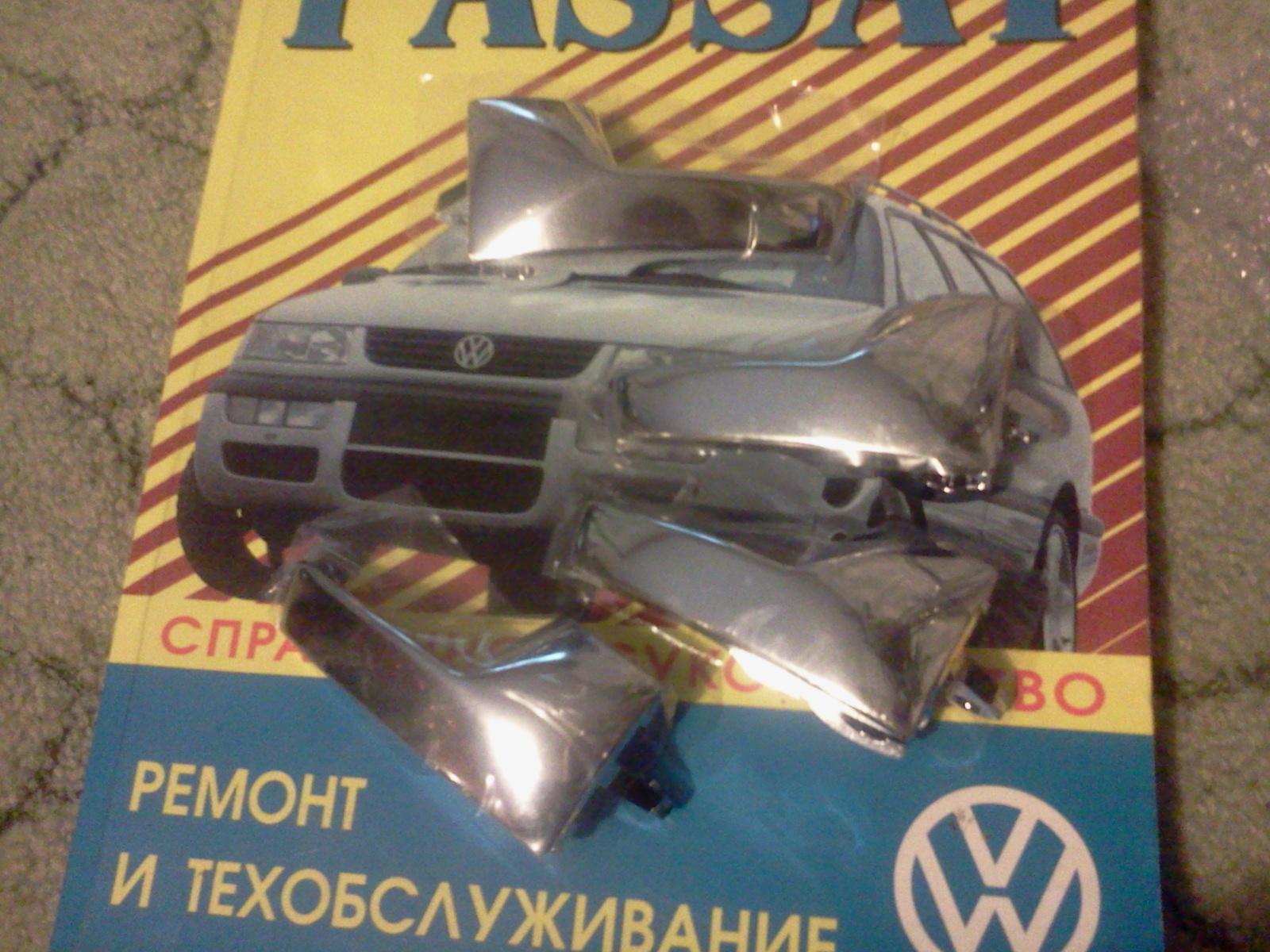 http://s7.uploads.ru/CS64P.jpg