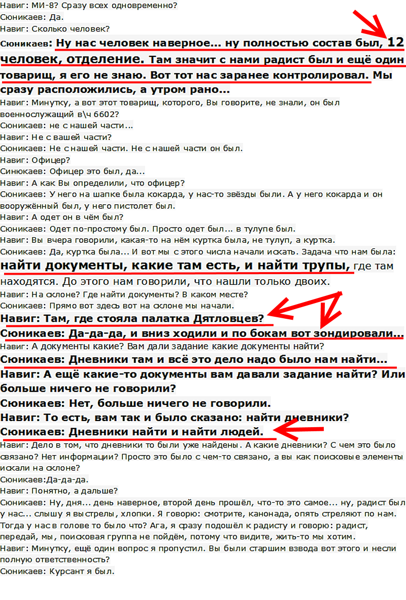 http://s7.uploads.ru/CT1WA.png