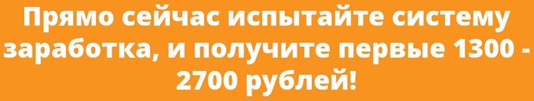 http://s7.uploads.ru/CWOHt.jpg