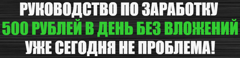 http://s7.uploads.ru/CaoNt.png