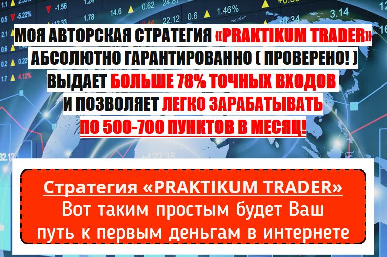 http://s7.uploads.ru/CduT9.png