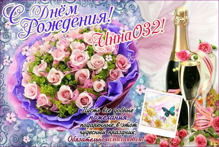 http://s7.uploads.ru/Ces4K.jpg