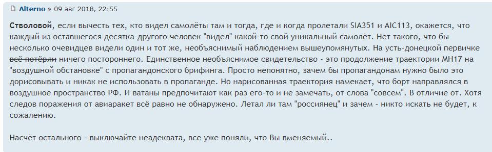 http://s7.uploads.ru/CfmOr.png