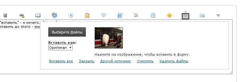 http://s7.uploads.ru/Cfwmh.png