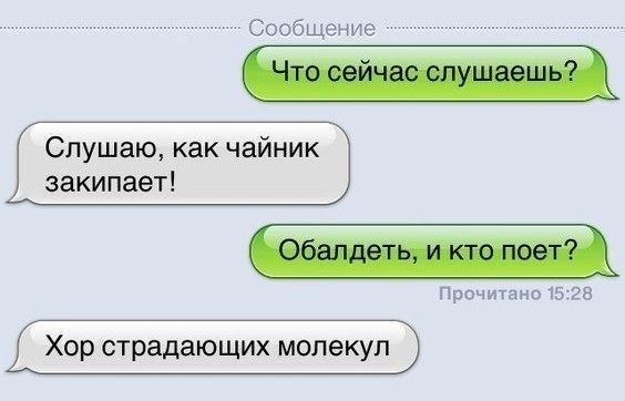 http://s7.uploads.ru/Cm3Qe.jpg