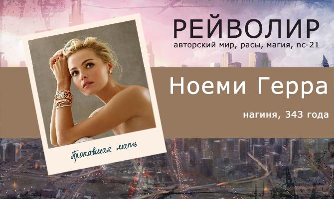 http://s7.uploads.ru/CoHBF.jpg