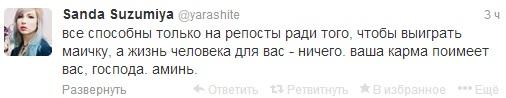 http://s7.uploads.ru/CqYNE.jpg