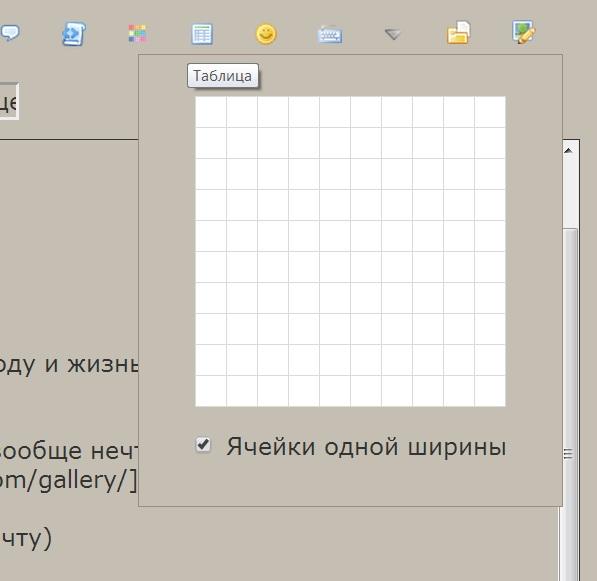 http://s7.uploads.ru/CrBqY.jpg