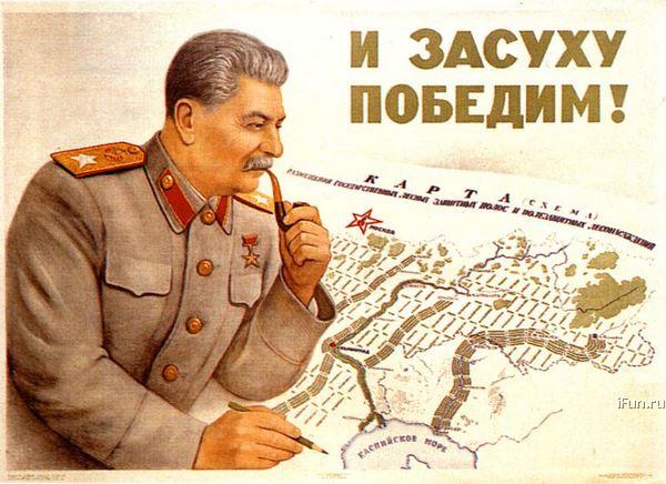 http://s7.uploads.ru/CuGX9.jpg