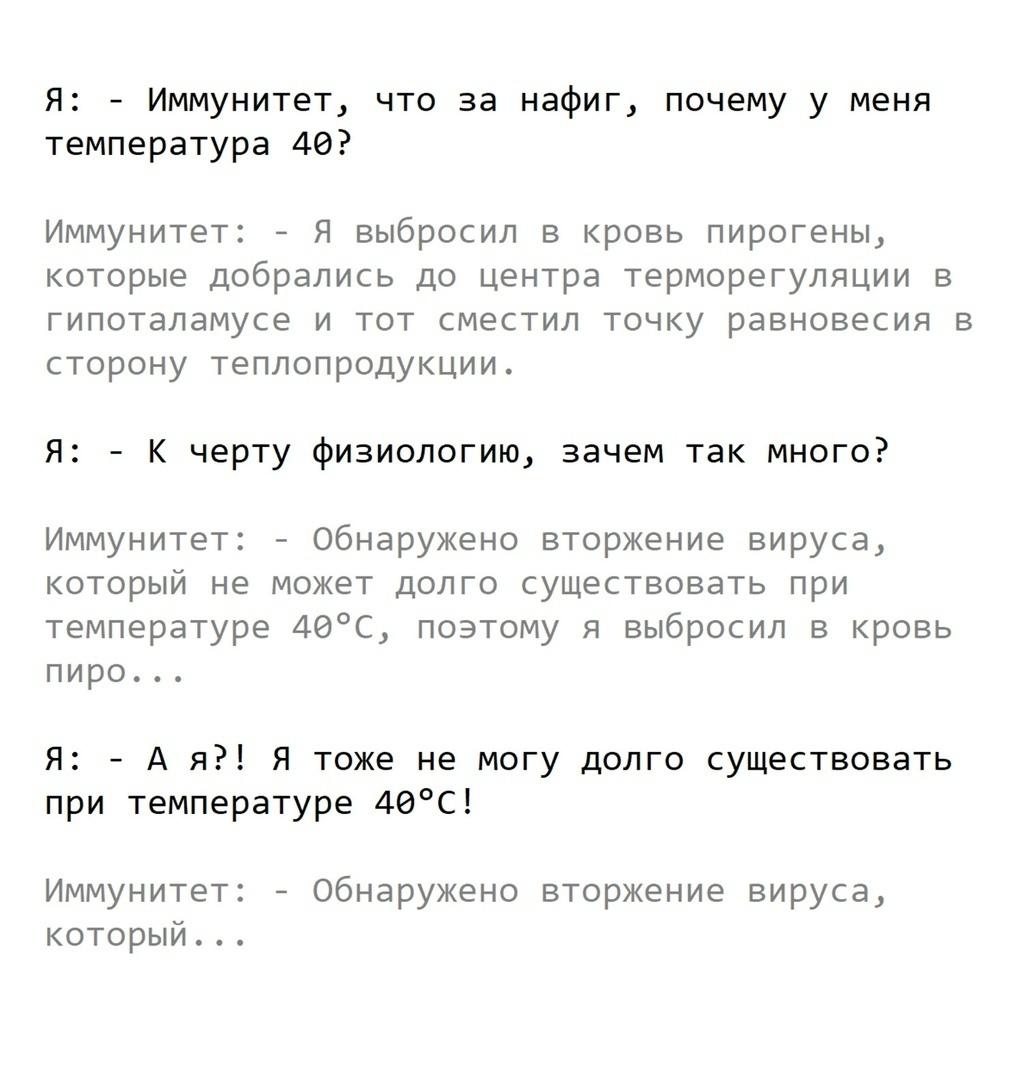 http://s7.uploads.ru/CxHYG.jpg