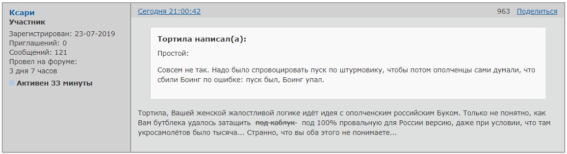 http://s7.uploads.ru/CzHUQ.png