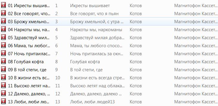 http://s7.uploads.ru/D2q8h.png
