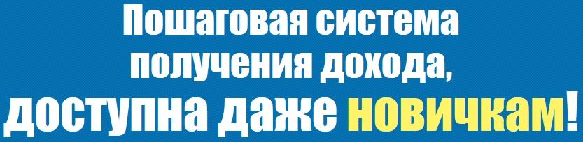 http://s7.uploads.ru/D3Wmt.jpg