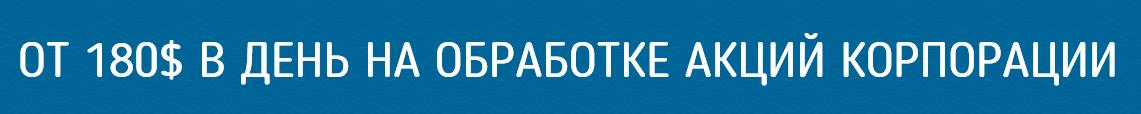 http://s7.uploads.ru/D52uU.jpg