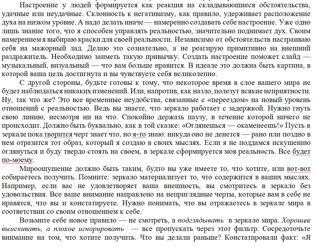 http://s7.uploads.ru/DAzoL.png