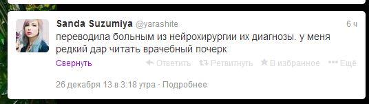 http://s7.uploads.ru/DJAHY.jpg