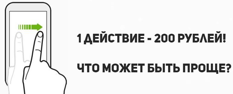 http://s7.uploads.ru/DKv18.jpg