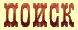 http://s7.uploads.ru/DLWBd.png