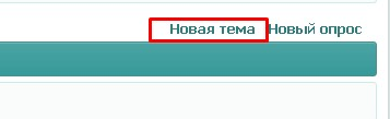 http://s7.uploads.ru/DUjOz.jpg