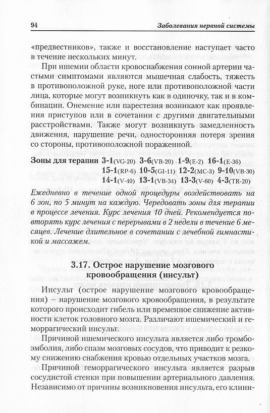 http://s7.uploads.ru/DVJCp.jpg