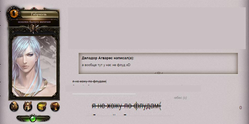 http://s7.uploads.ru/DWQl1.png