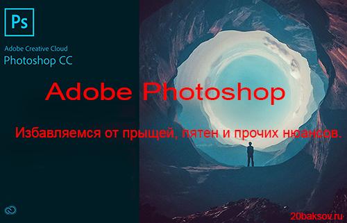 http://s7.uploads.ru/DYU8K.jpg