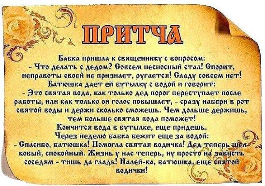 http://s7.uploads.ru/DhK6A.jpg