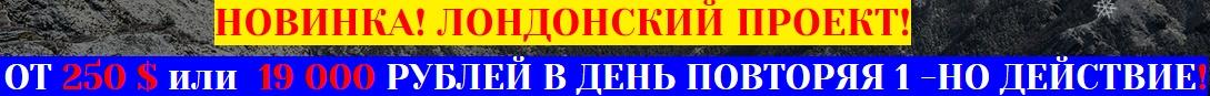 http://s7.uploads.ru/Dil9g.jpg