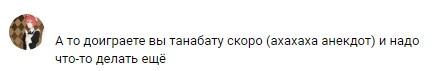 http://s7.uploads.ru/DlYZH.jpg