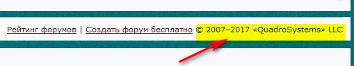 http://s7.uploads.ru/Dm06w.jpg