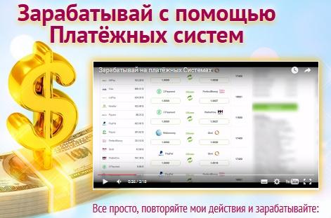 http://s7.uploads.ru/DmtGQ.jpg