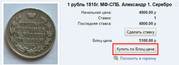 http://s7.uploads.ru/Du4Yi.jpg