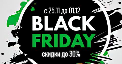http://s7.uploads.ru/Du7Rs.jpg