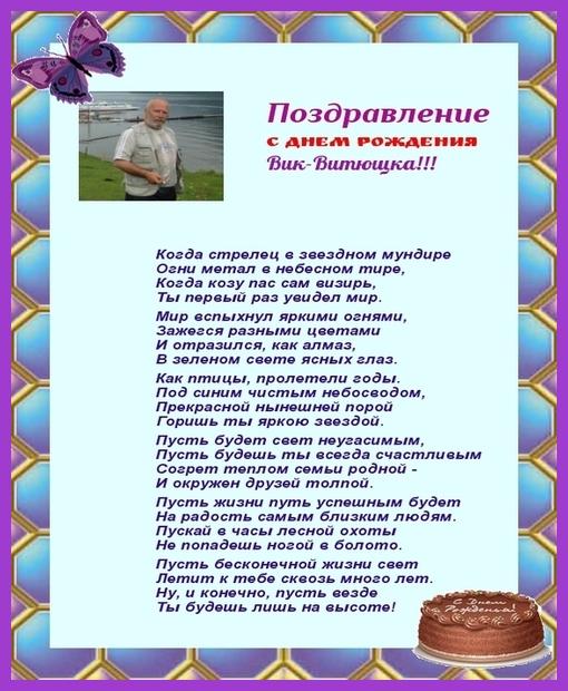 http://s7.uploads.ru/DuaYH.jpg