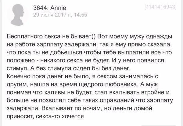 http://s7.uploads.ru/DzxSM.jpg