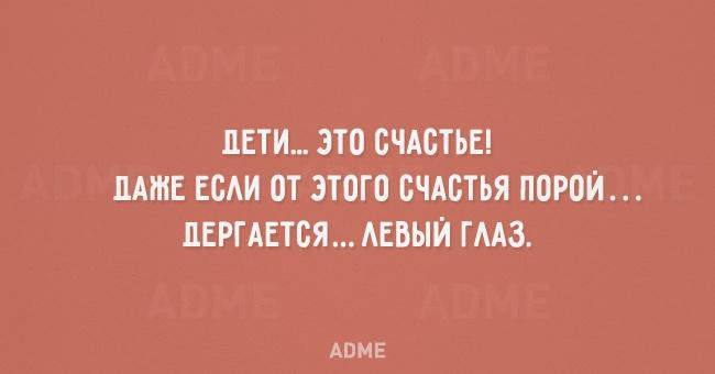 http://s7.uploads.ru/E1Tt2.jpg