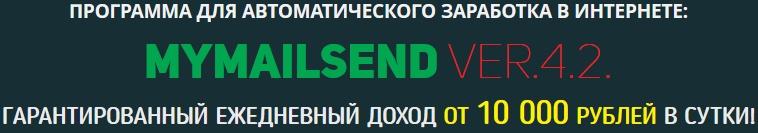 http://s7.uploads.ru/E64nW.jpg