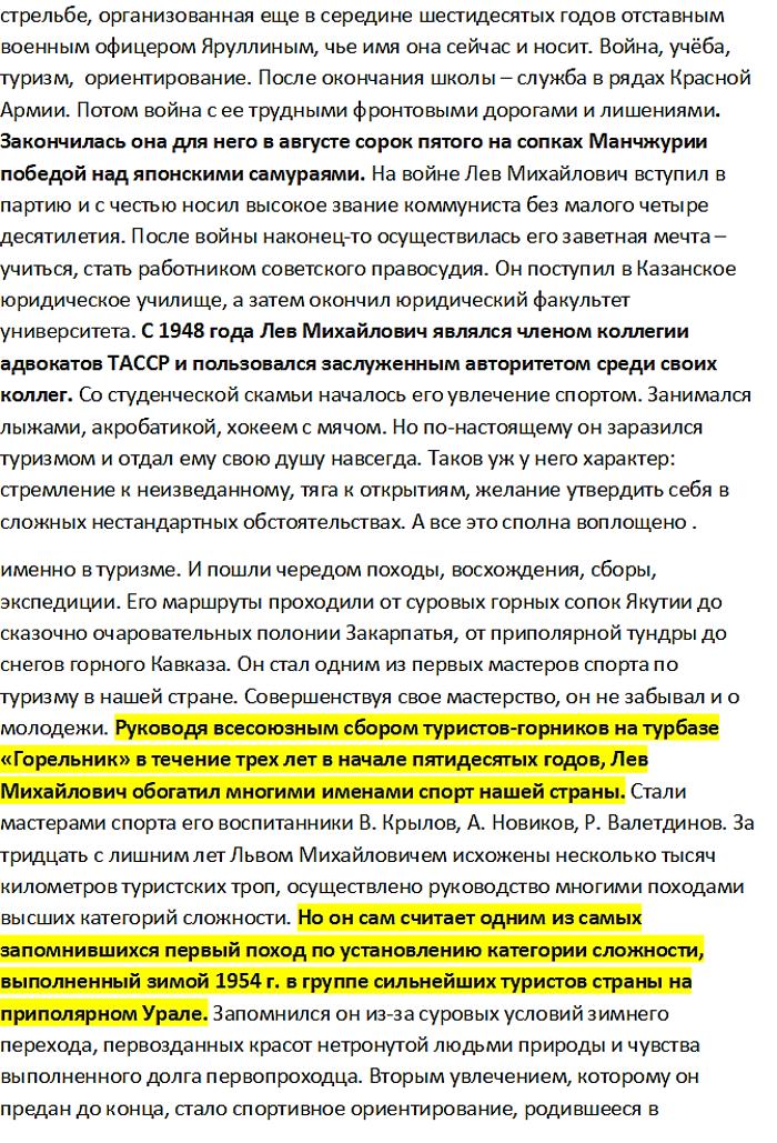 http://s7.uploads.ru/EBbHo.png