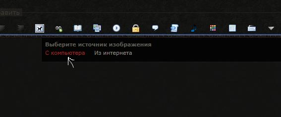 http://s7.uploads.ru/EIuvt.png