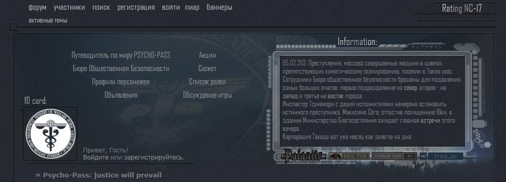 http://s7.uploads.ru/EJFwv.jpg