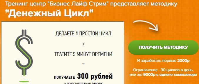 http://s7.uploads.ru/EKbRX.jpg
