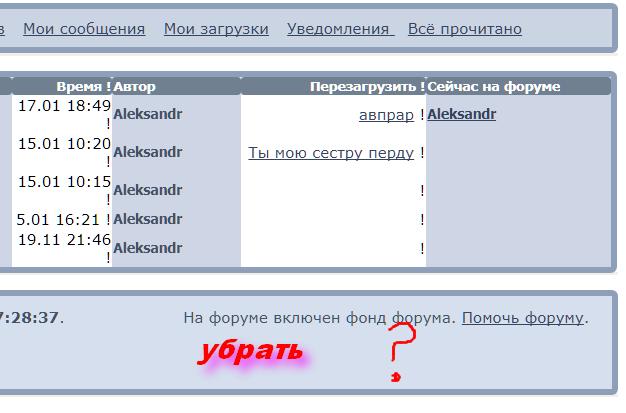 http://s7.uploads.ru/ELorv.png