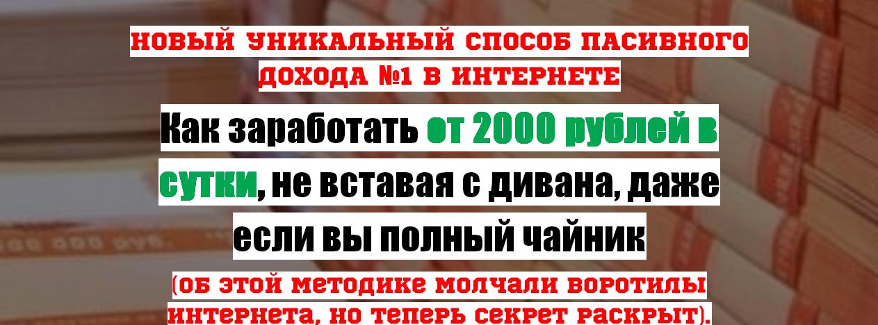 http://s7.uploads.ru/EM07o.png