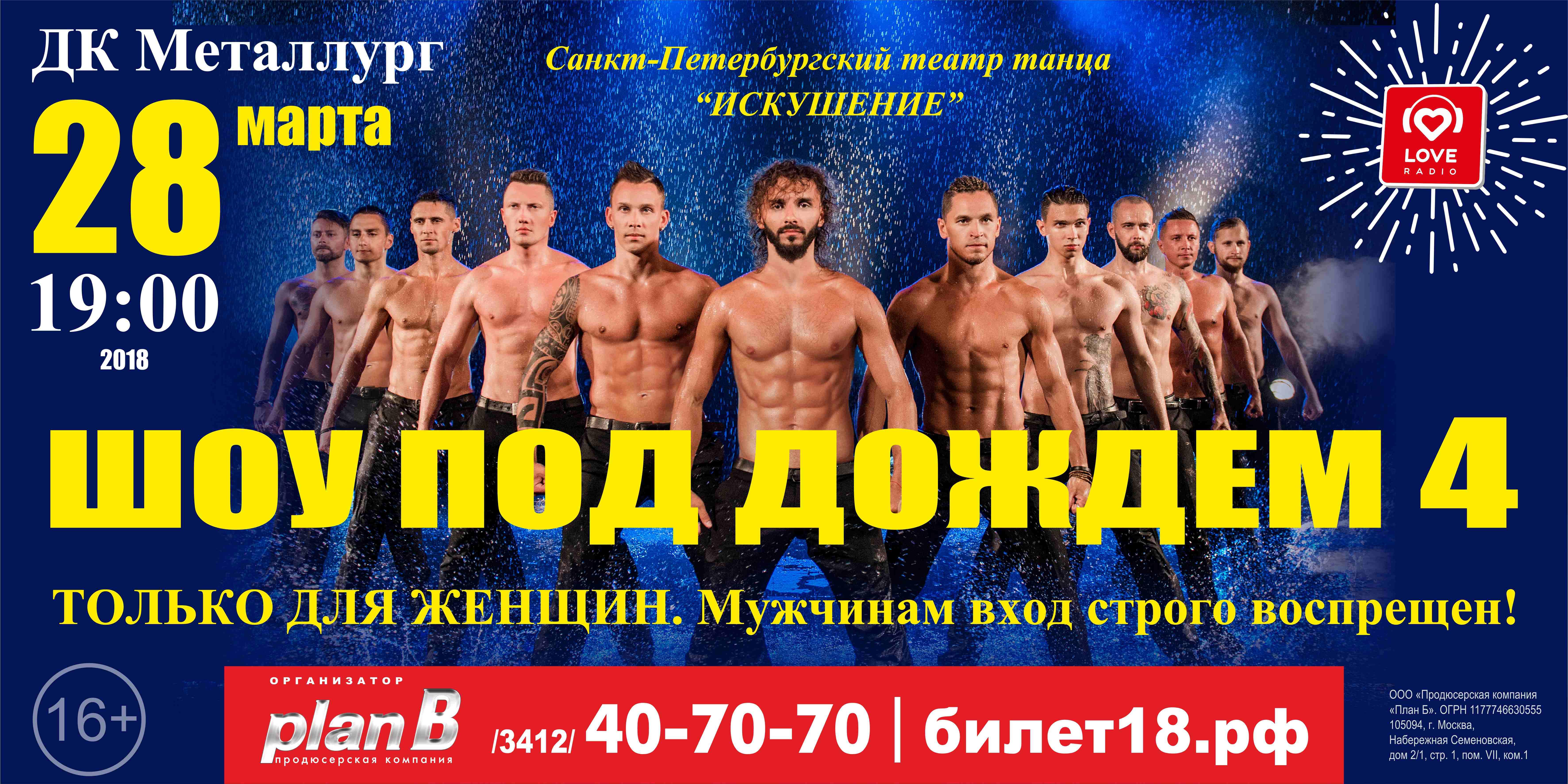 http://s7.uploads.ru/EWYRe.jpg