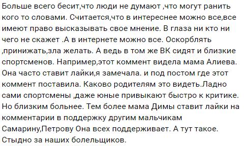 http://s7.uploads.ru/EWpfH.png