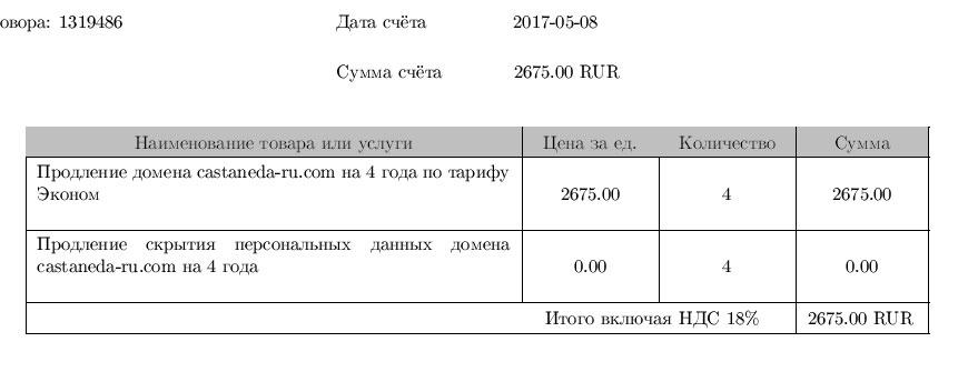 http://s7.uploads.ru/EgdwQ.jpg