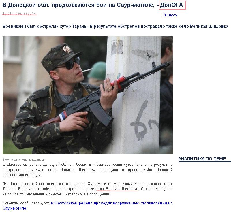 http://s7.uploads.ru/EjRvo.jpg