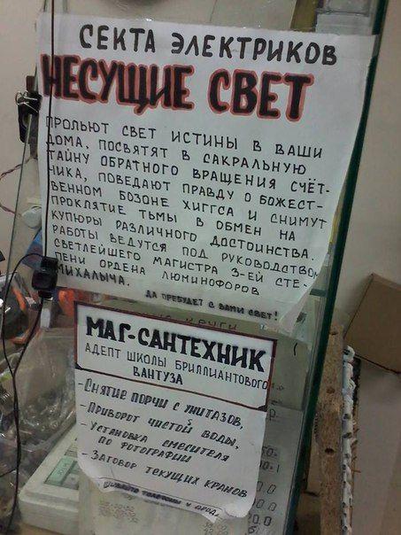http://s7.uploads.ru/EjyeS.jpg