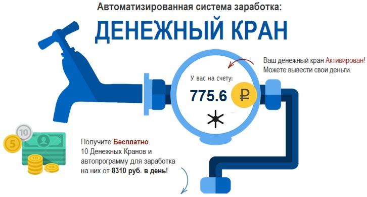 http://s7.uploads.ru/EnU71.jpg