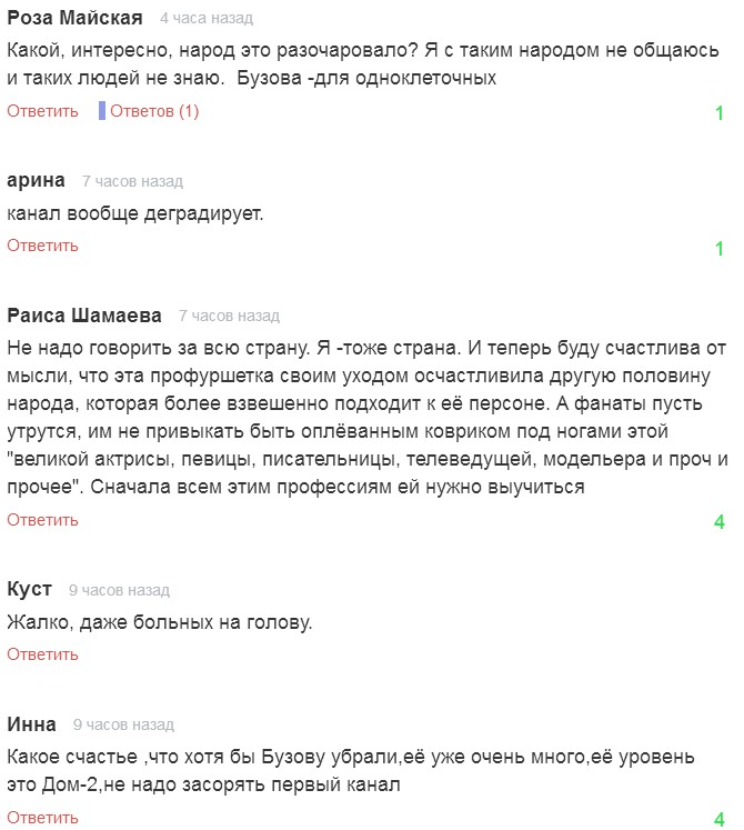 http://s7.uploads.ru/ErCZ9.jpg